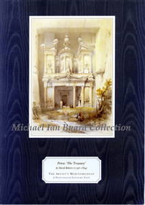 Oriana Dinner Menu Front Cover