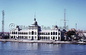 Suez Canal Offices Port Said