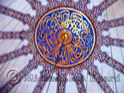 Top of Dome in Blue Mosque